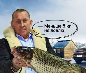 Воронежцев приглашают на  «Зимнюю рыбалку с CHERY»