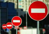 На центральных улицах Воронежа появятся новые дорожные знаки
