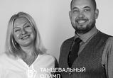 Шоу «Танцевальный Олимп»: Ольга Гавришева и Андрей Сиротин репетируют вальс