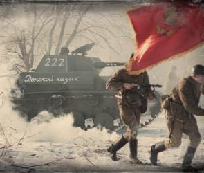 Горожан приглашают посмотреть на «освобождение» Воронежа от фашистов