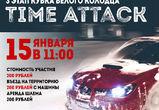Воронежцев приглашают на первые соревнования 2017 года в СК «Белый колодец»