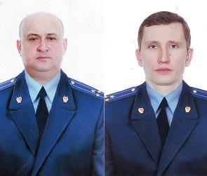 В двух районах Воронежской области назначили новых прокуроров