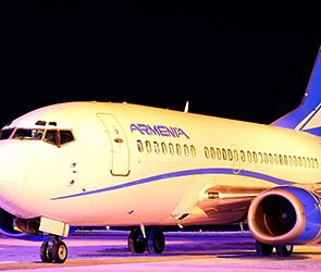 До весны самолеты из Воронежа в Армению будут летать по измененному расписанию