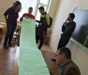 Студенты ВГУ создали мега-шпаргалку