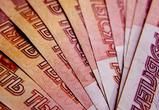 Под Воронежем компания заплатит полмиллиона за взятку судебному приставу