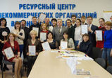 В Воронежской области наградят авторов лучших социальных проектов и инициатив