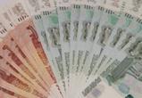 Воронежец отдал продавцу 4,2 млн рублей за несуществующий внедорожник