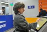 Почтовые отделения Воронежской области оснастят электронной очередью