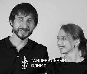Шоу «Танцевальный Олимп»: Ангелина Еремина и Игорь Дорохов душевно вальсируют