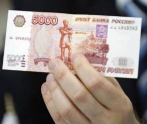 Воронежец расплатился за абонемент в салон красоты «прикольной» купюрой
