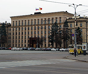 Домен сайта правительства Воронежской области отключили за неуплату