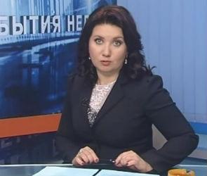 Оксана Соколова покидает пост руководителя управления по взаимодействию со СМИ