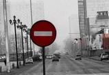 В Воронеже перекроют три улицы
