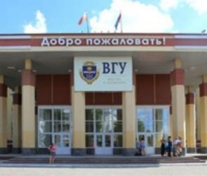 В Воронежском госуниверситете уволили проректора по инновациям