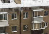 Воронежцы в соцсетях продолжают выкладывать фото гигантских сосулек