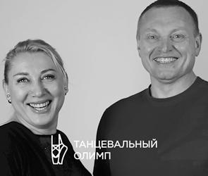 Шоу «Танцевальный Олимп»: Оксана Санина и Эдуард Животягин наслаждаются танго