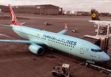 Аэропорт Воронежа объявил дату запуска рейсов в Стамбул и дальнейшее расписание