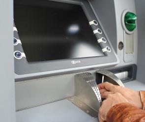 У представленного в Воронеже банка отобрали лицензию