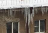 Воронежская прокуратура накажет коммунальщиков, не очищающих крыши от сосулек