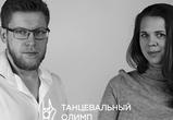 Шоу «Танцевальный Олимп»: Ксения и Игорь Голиковы оказались в мюзикле