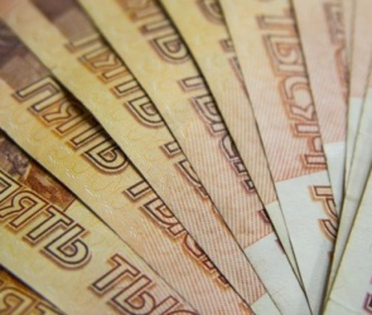 В школах Воронежской области допускались денежные поборы