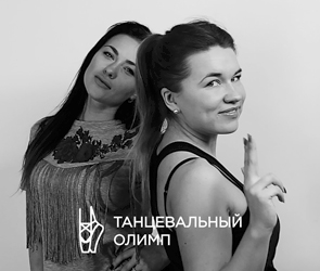 Шоу «Танцевальный Олимп»: Ирина Купавых и Дарья Чавкина не боятся high heels
