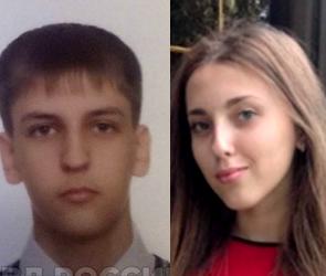Двое воронежских подростков бесследно пропали, уехав на поезде в Ростов