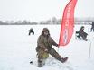 Зимняя рыбалка с CHERY 152757