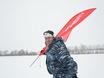 Зимняя рыбалка с CHERY 152766