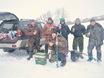 Зимняя рыбалка с CHERY 152805