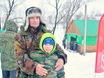 Зимняя рыбалка с CHERY 152824