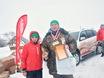 Зимняя рыбалка с CHERY 152841