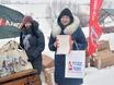 Зимняя рыбалка с CHERY 152848