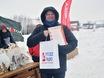Зимняя рыбалка с CHERY 152849