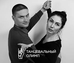 Шоу «Танцевальный Олимп»: Анна Сысоева и  Андрей Яблоновский живут танго