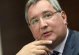 Дмитрий Рогозин проведет в Воронеже совещание по проблемам двигателей «Протона»
