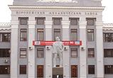 Рогозин хочет преодолеть разгильдяйство на воронежском ВМЗ, повысив зарплаты