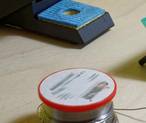 С ВМЗ пропало около 300 грамм припоя, содержащего драгметаллы