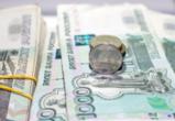 В Воронежской области неизвестные ограбили два банковских отделения