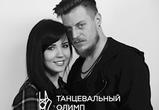 Шоу «Танцевальный Олимп»:Ирина Егорычева и Никита Садовский созданы для бачаты
