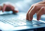 Воронежец ответит в суде за распространение детской порнографии в интернете