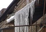 Воронежец потребовал от УК заплатить за кондиционер, разбитый при сбивании льда
