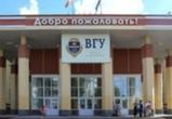 Трехрублевую памятную монету украсит изображение Воронежского госуниверситета