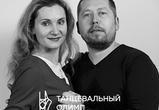 «Танцевальный Олимп»: Екатерина Петрова и Александр Сертаков поймали свой темп