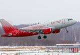Авиакомпании «Россия» назвала в честь Воронежа один из самолетов