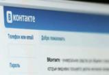 Воронежец распространил в интернете интимные фото 12-летней знакомой школьницы