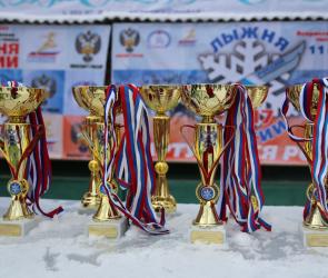 Воронежцы присоединились к празднованию Всероссийского дня зимних видов спорта