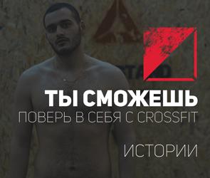 Финалисты «Ты сможешь»: история Эльмана Гусейнова