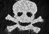 Судимый за сбыт запрещенных веществ воронежец работал акушером-гинекологом