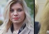 Воронежскую «пацанку» Кристину Белокопытову изуродовали в салоне красоты